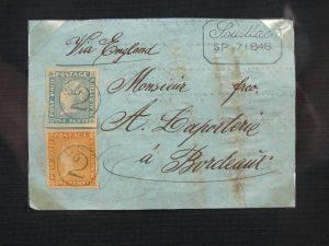 Set of (8) French framed envelopes.