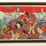 Selection of Early Japanese Wood Block Prints