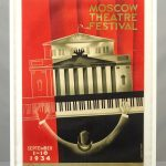 Zhukov. Moscow Theater Festival U.S.S.R. Poster